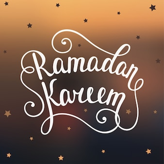 Lettrage ramadan kareem