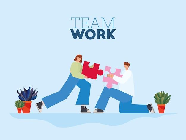 Lettrage de travail d'équipe et homme et femme avec un morceau de puzzle chacun sur une illustration de fond bleu