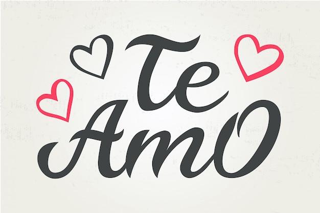 Lettrage de typographie dessiné à la main te amo. je t'aime en espagnol