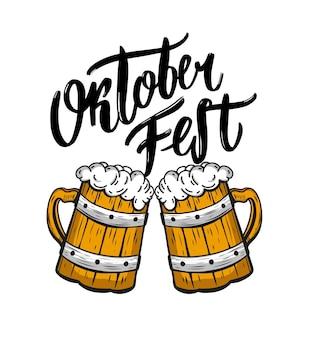 Lettrage de vecteur dessiné main oktoberfest. calligraphie au pinceau moderne de bière. isolé
