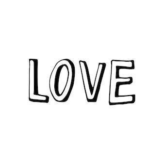 Lettrage vectoriel de griffonnage simple pour les cartes, les affiches, l'emballage et le design de la saint-valentin. coeur dessiné à la main, isolé sur fond blanc. citations simples.