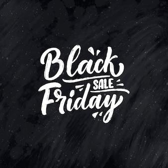 Lettrage de vendredi noir dans un style de calligraphie moderne.