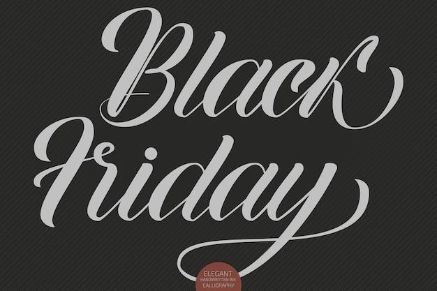 Lettrage de vente vendredi noir de vecteur