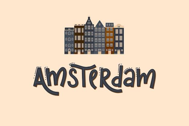 Lettrage de la ville d'amsterdam