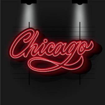 Lettrage de la ville de chicago moderne