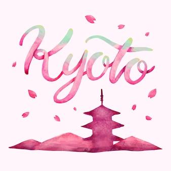 Lettrage de la ville de kyoto