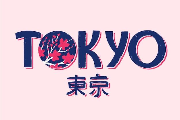 Lettrage de la ville de tokyo sur fond rose