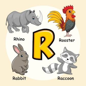 Lettre alphabet animaux mignons r