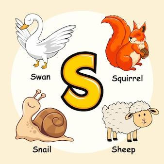 Lettre alphabet animaux mignons s