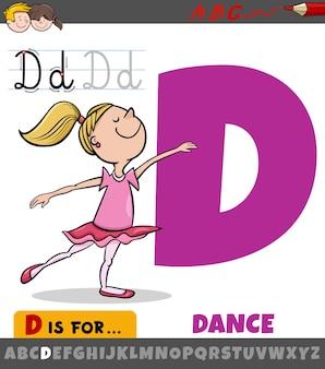 Lettre d de l'alphabet avec une danseuse de dessin animé