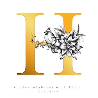 Lettre d'alphabet d'or h