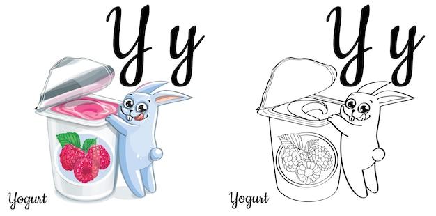Lettre de l'alphabet y pour l'éducation des enfants avec lapin drôle de bande dessinée avec yogourt à la framboise. isolé. apprendre à lire. coloriage.
