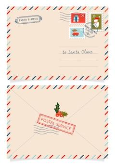 Lettre au père noël avec timbres et marques d'affranchissement