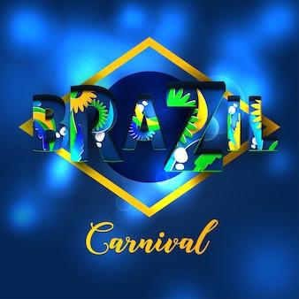 Lettre de célébration du carnaval au brésil