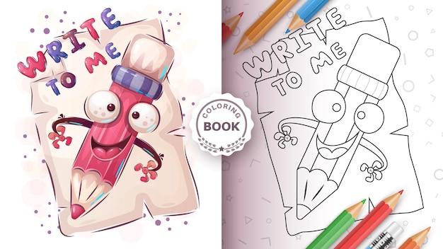 Lettre de dessin au crayon - coloriage