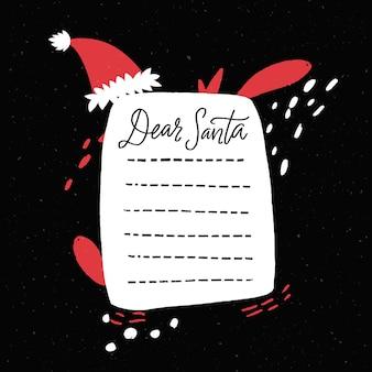 Lettre drôle avec le modèle de liste de souhaits vierge de texte dear santa liste de contrôle des cadeaux de noël