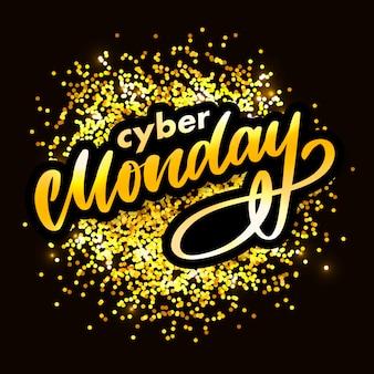 Lettre du cyber lundi. bannière de vente cyber lundi. conception de bannière de cyber lundi. la technologie