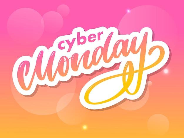 Lettre du cyber lundi. vecteur de bannière de vente cyber lundi