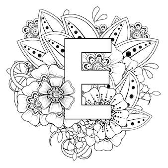 Lettre e avec ornement décoratif de fleur de mehndi dans la page de livre de coloriage de style oriental ethnique