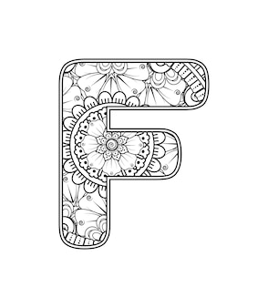 Lettre f faite de fleurs dans le style mehndi livre de coloriage page contour handdraw vector illustration