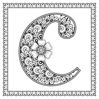 Lettre c faite de fleurs dans le style mehndi livre de coloriage page contour handdraw illustration vectorielle