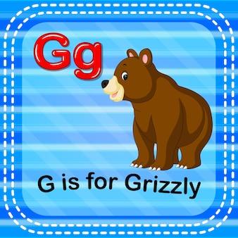 Lettre flashcard g est pour grizzly