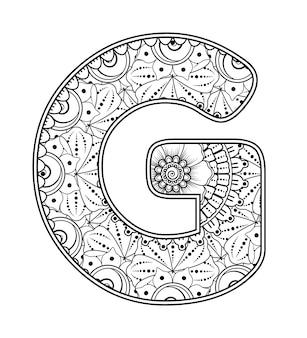 Lettre g faite de fleurs dans le style mehndi livre de coloriage page contour handdraw illustration vectorielle