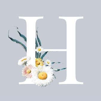 Lettre h avec des fleurs