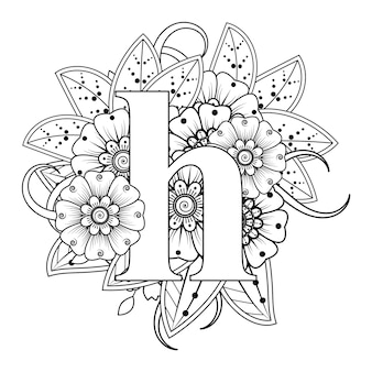 Lettre h avec ornement décoratif de fleur de mehndi dans la page de livre de coloriage de style oriental ethnique