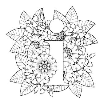 Lettre i avec ornement décoratif de fleur de mehndi dans la page de livre de coloriage de style oriental ethnique