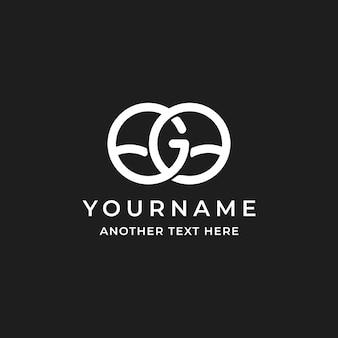 Lettre initiale go simple avec création de logo de feuille