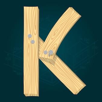 Lettre k - police vectorielle stylisée faite de planches de bois martelées avec des clous en fer.