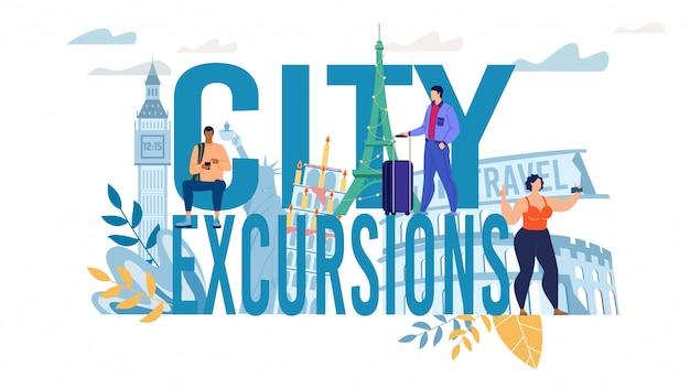 Lettre majuscule d'excursion de ville et conception touristique