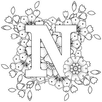 Lettre n avec ornement décoratif de fleur de mehndi dans la page de livre de coloriage de style oriental ethnique