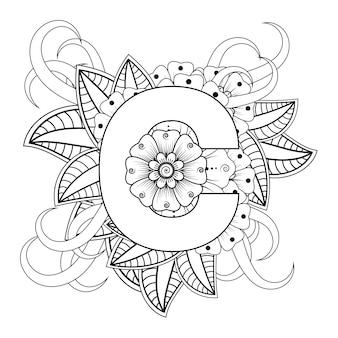 Lettre c avec ornement décoratif de fleur de mehndi dans la page de livre de coloriage de style oriental ethnique