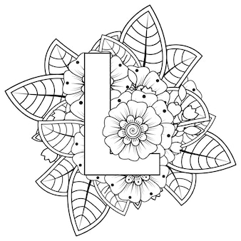Lettre l avec ornement décoratif de fleur de mehndi dans la page de livre de coloriage de style oriental ethnique