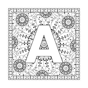 Lettre a avec ornement décoratif de fleur de mehndi dans la page de livre de coloriage de style oriental ethnique