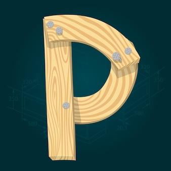 Lettre p - police vectorielle stylisée faite de planches de bois martelées avec des clous en fer.