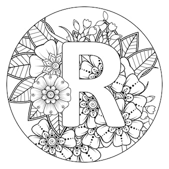 Lettre r avec ornement décoratif de fleur de mehndi dans la page de livre de coloriage de style oriental ethnique