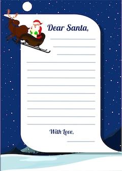 Lettre de souhaits de noël du modèle santa avec happy santa claus dans la nuit de pleine lune.