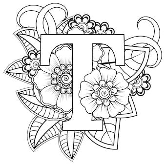 Lettre t avec ornement décoratif de fleur de mehndi dans la page de livre de coloriage de style oriental ethnique