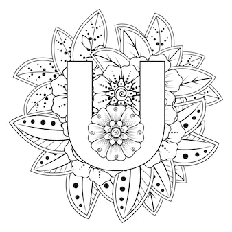 Lettre u avec ornement décoratif de fleur de mehndi dans la page de livre de coloriage de style oriental ethnique