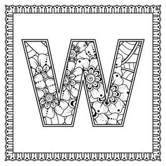 Lettre w faite de fleurs dans le style mehndi livre de coloriage page contour handdraw vector illustration