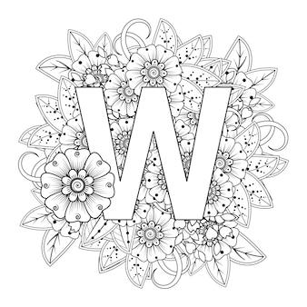 Lettre w avec ornement décoratif de fleur de mehndi dans la page de livre de coloriage de style oriental ethnique