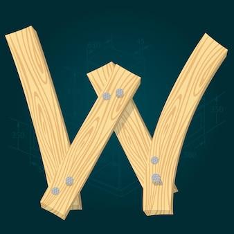 Lettre w - police vectorielle stylisée faite de planches de bois martelées avec des clous en fer.