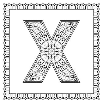 Lettre x faite de fleurs dans le style mehndi livre de coloriage page contour handdraw illustration vectorielle