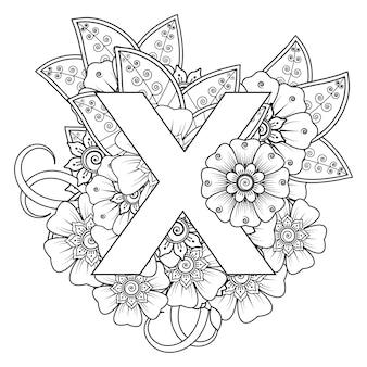 Lettre x avec ornement décoratif de fleur de mehndi dans la page de livre de coloriage de style oriental ethnique