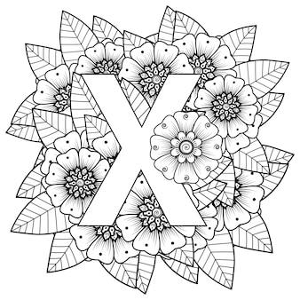 Lettre x avec ornement décoratif fleur mehndi en page de livre de coloriage de style oriental ethnique