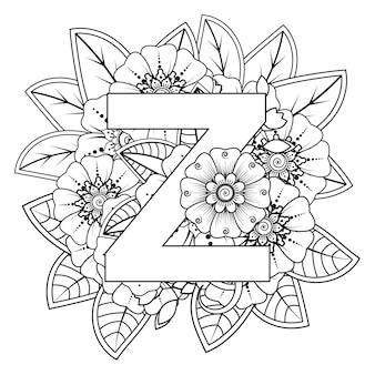 Lettre z avec ornement décoratif de fleur de mehndi dans la page de livre de coloriage de style oriental ethnique