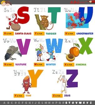 Lettres de l'alphabet de dessin animé éducatif définies de s à z